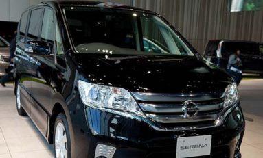 Fitur Terbaru dan Harga Mobil Nissan yang Dimiliki Kian Terdepan