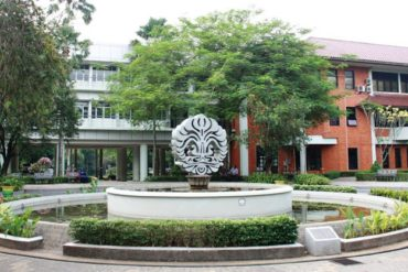 Mengenal University College Indonesia Dari Universitas Indonesia