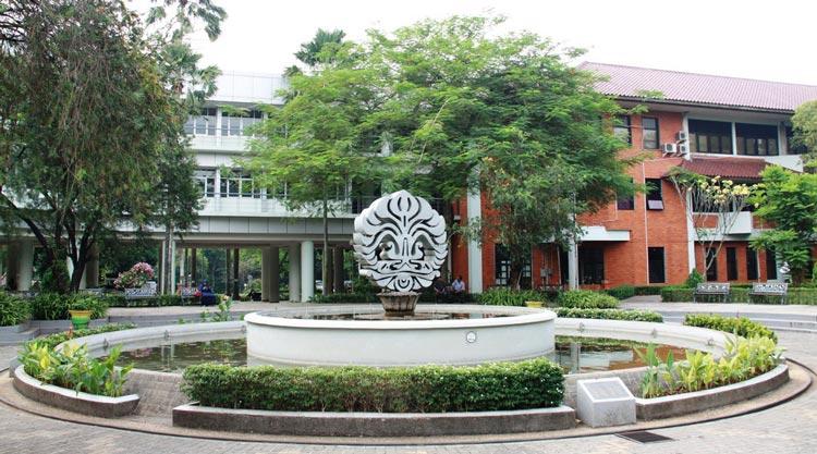 Mengenal University College Indonesia Dari Universitas Indonesia